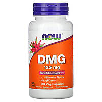 Диметилгліцин, Now Foods, DMG, 125 мг, 100 капсул