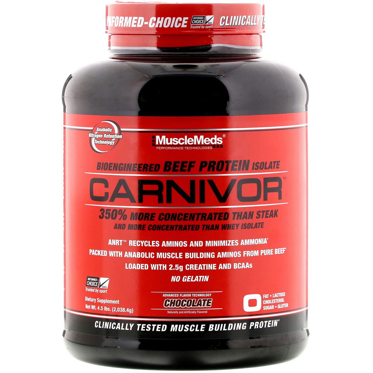 MuscleMeds, Carnivor, изолят белка говядины биоинженерной обработки, с шоколадом, 4.6 фунтов (2072 г)