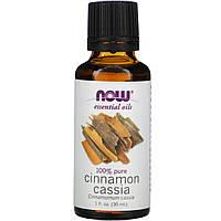 Эфирное масло кассии (Cinnamon Cassia), Now Foods, 30 мл