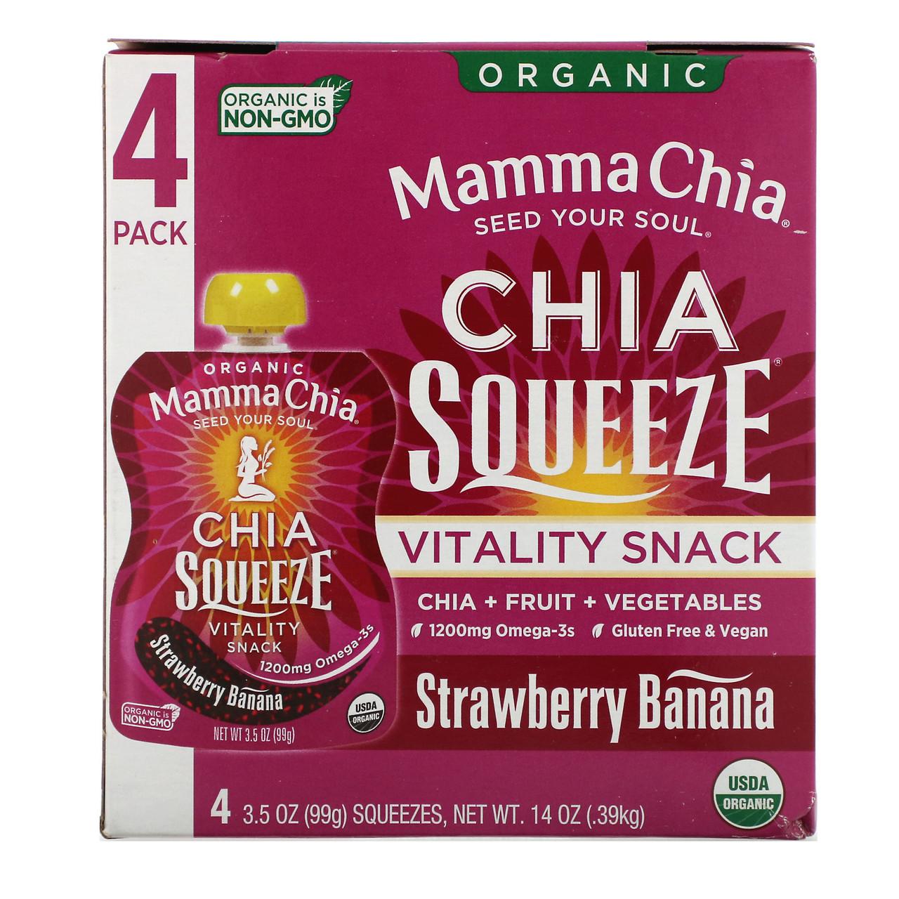Семена чиа, Vitality Snack, Mamma Chia, 4 пак.