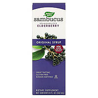 Черная бузина, Sambucus, Nature's Way, сироп, 240 мл