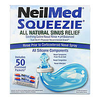 Nasaline, Squip, Squeezie, система для промывания носа, 1 набор