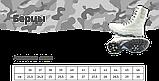 """БЕРЦЫ """"ХИЩНИК"""" ЗИМНИЕ, 36-47 размеры, фото 4"""