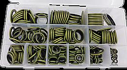 Набор шайб метал с резиновыми кольцами (245 шт)  RD 92.21.87