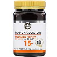 Manuka Doctor, Апітерапія, біоактивні лісовий мед манука 15+ з імбиром, 1,1 фунта (500 г)