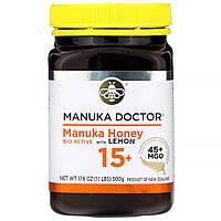 Манука мед с лимоном, 15+,  Manuka Honey with Lemon, Manuka Doctor, (500 г)
