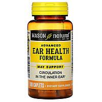 Поддерживающая формула для ушей, Mason Vitamins, 100 таб.