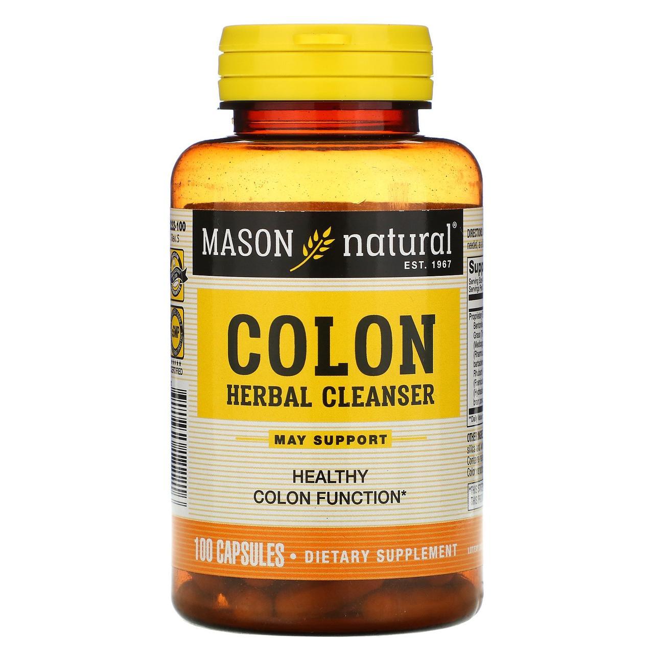 Mason Vitamins, Очищає трав'яне засіб для кишечника, 100 капсул