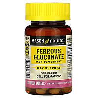 Mason Vitamins, Глюконат железа, 100 таблеток