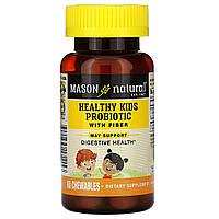 Пробиотик волокна для детей, Healthy Kids Probiotic, Mason Vitamins, 60 таб.