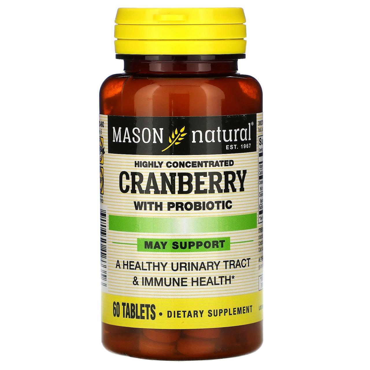 Журавлина з пробіотиками, Mason Vitamins, 60 таб.
