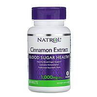 Экстракт корицы, Natrol,  1000 мг, 80 табл