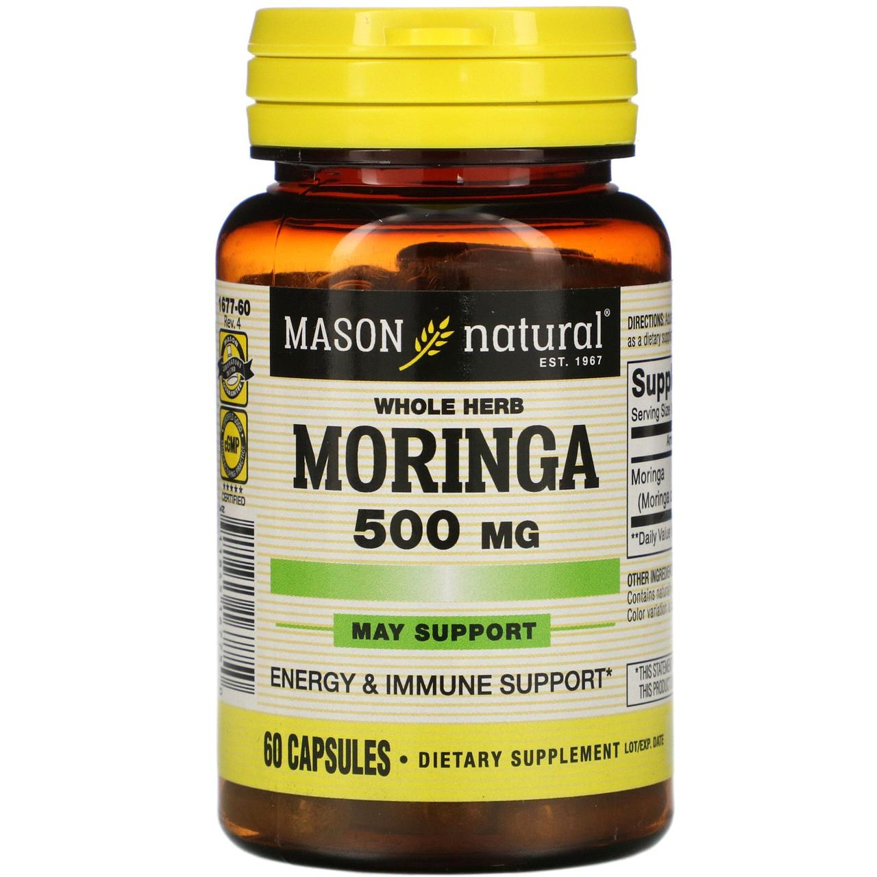 Моринга, Mason Vitamins, Moringa, 500 мг, 60 капсули