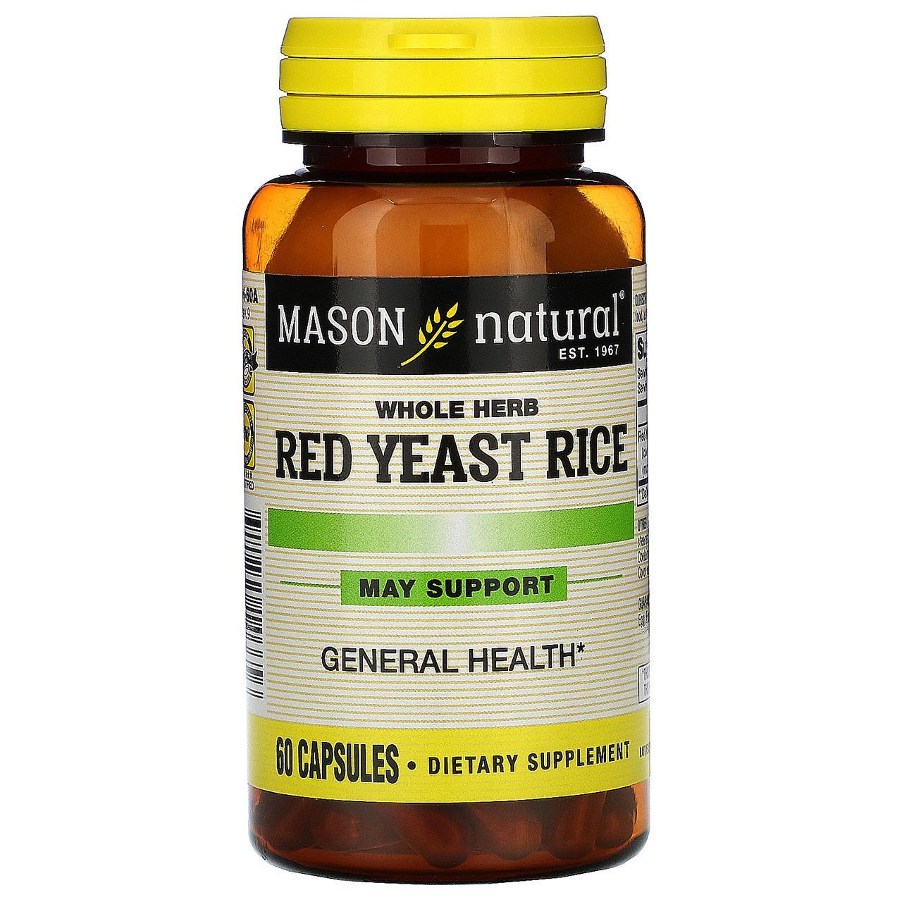 Красный дрожжевой рис, Mason Vitamins, 60 кап.