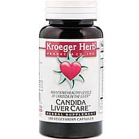 Кандида уход для печени, Candida Liver Care, Kroeger Herb Co, 100 кап.