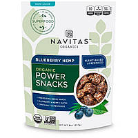Navitas Naturals, Органічна енергетична закуска, Суперпища на основі чорниці та конопель, 8 унцій (227 г)