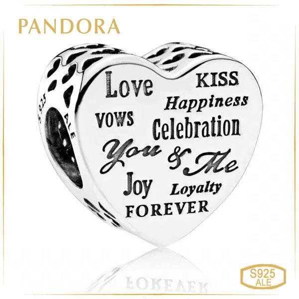 Пандора Шарм Свято серця Pandora 792060