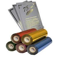 Фольга для ламинирования Crown Roll Leaf 1120202 (1120202010(пурпурный) x 115279)