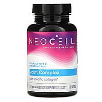 Коллаген 2 типа для суставов, Neocell, 120 капсул
