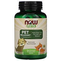 Now Foods, Now Pets, проносне для собак/кішок, 90 жувальних таблеток