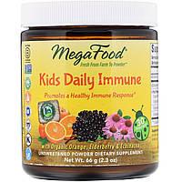 Иммунная поддержка для детей (Kids Daily Immune), MegaFood, 66 г