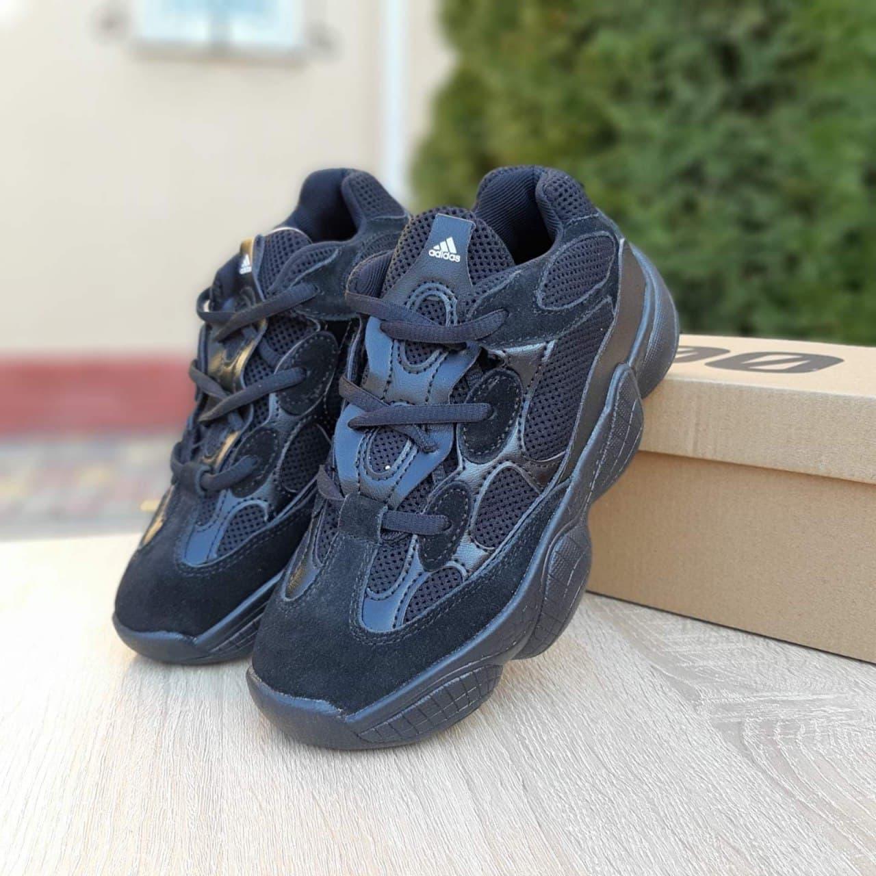 Кроссовки  Adid@s YEEZY 500  черные замш/кожа/сетка 36-41 MEGA SALE