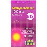 Вітамін В12, Natural Factors, 1000 мкг, 90 таблеток, фото 1