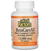 Natural Factors, BetaCareAll, 25,000 IU, 90 капсул