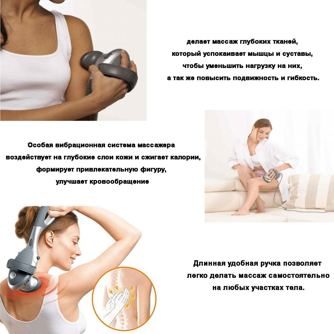 Ручний масажер для тіла з інфрачервоним прогріванням А-719