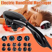 Ручний масажер для тіла з 12 насадками 716-З