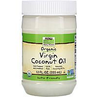 Кокосовое масло, Now Foods, органическое, 355 мл
