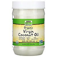 Кокосовое масло, Now Foods, органическое, 591 мл