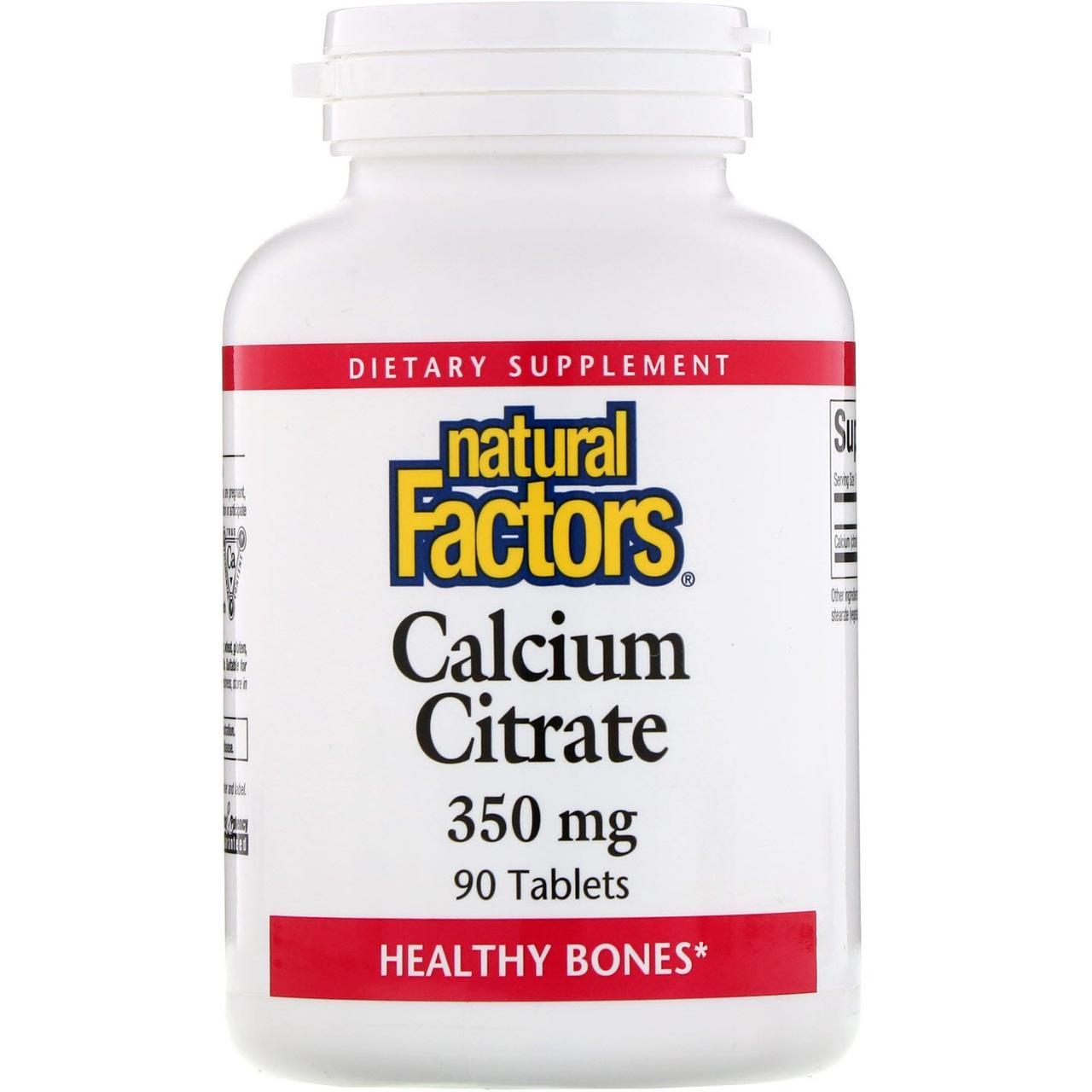 Цитрат кальцію (Calcium Citrate), Natural Factors, 350 мг, 90 таблеток