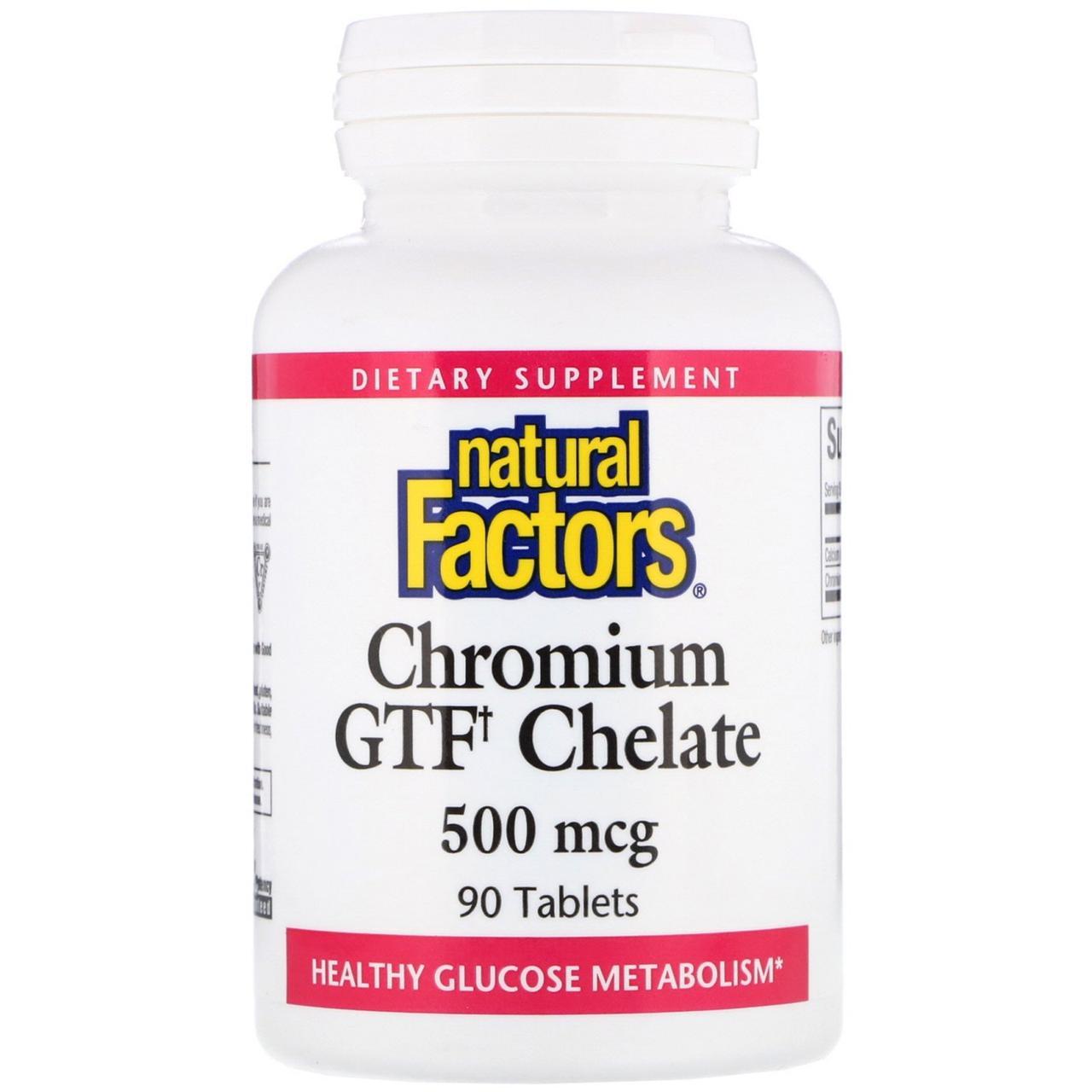 Хром, Natural Factors, 500 мкг, 90 таблеток