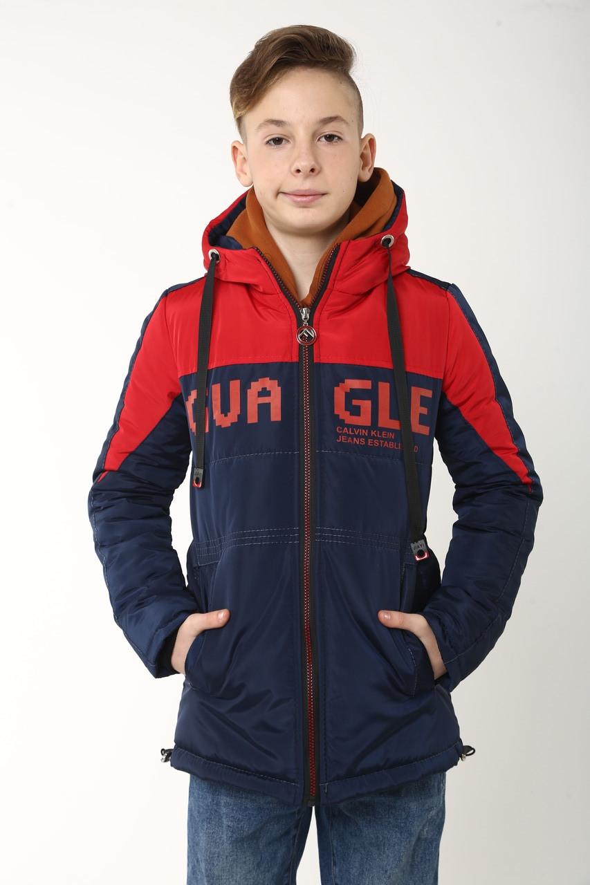 Куртки на мальчика демисезонные  от производителя  34-44  красный