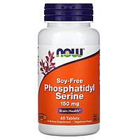 Фосфатидилсерин (Phosphatidyl Serine), Now Foods, 150 мг, 60 табл.