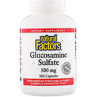 Глюкозамін сульфат, Natural Factors, 500 мг, 300 капсул