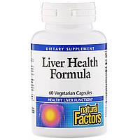 Поддержка печени, Liver Health, Natural Factors, 60 капсул