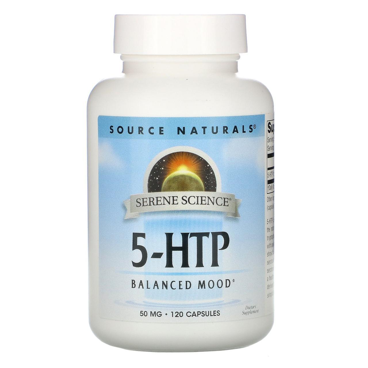 5-гідрокси L-триптофан (5-НТР), Source Naturals, 50 мг, 120 капсул