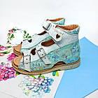 Детские ортопедические босоножки для девочки ЛЕДИ, фото 2