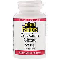 Калій, Potassium Citrate, Natural Factors, 99 мг, 90 таблеток