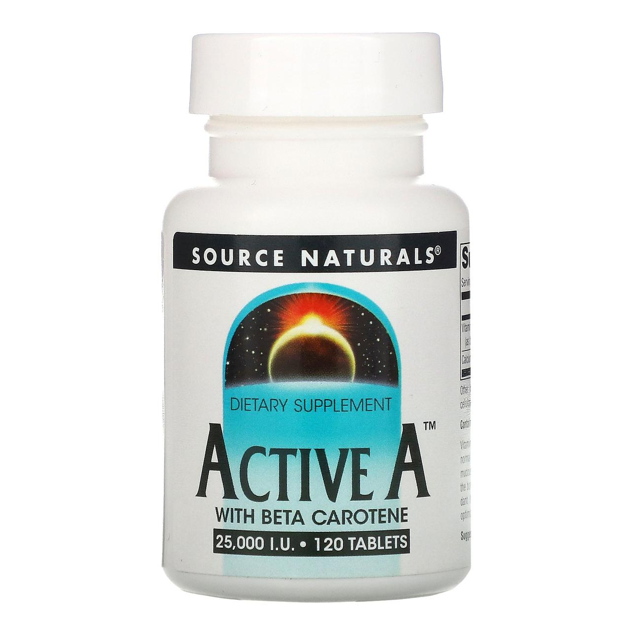 Витамин А, Source Naturals, 25,000 МЕ,120