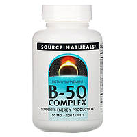 В-50, Source Naturals, B-50 Complex, 50 мг, 100 таблеток