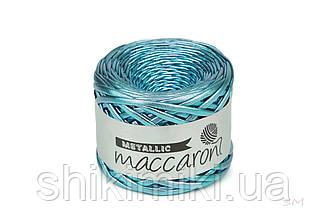 Пряжа трикотажна Maccaroni Metallic, колір Блакитний