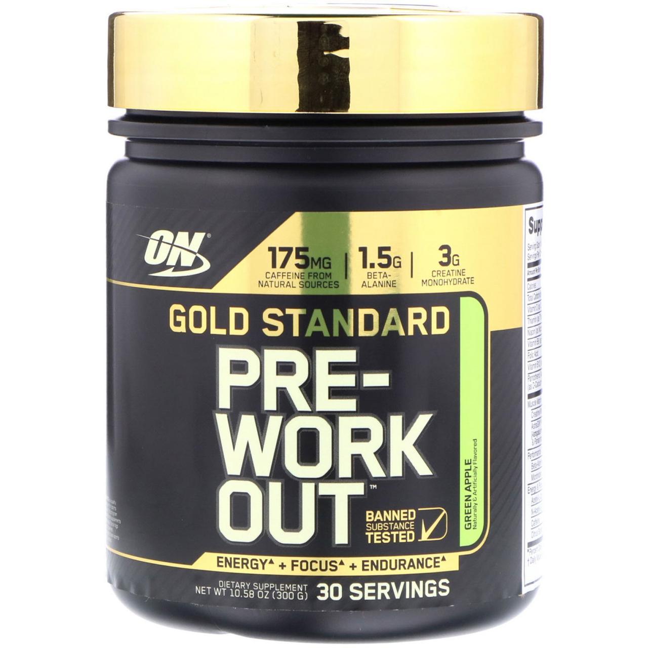 Предтренировочная формула, зелене яблуко, (Pre-Workout), Optimum Nutrition, 300г