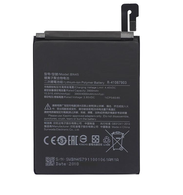 Аккумулятор BN45 для Xiaomi Redmi Note 5 4000 mAh (09685)