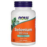 Селен, Now Foods, Selenium, 100 мкг, 250 капсул