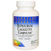 Володушка, Bupleurum Calmative Compound, Planetary Herbals, 550 мг, 120 таблеток