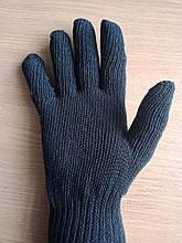 Перчатки рабочие   теплые двойные