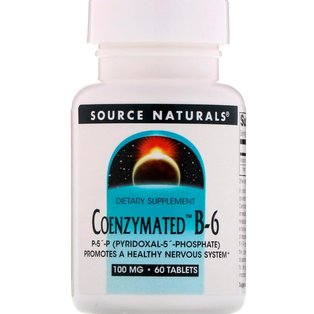 Витамин В6, Source Naturals, коэнзимный,100 мг,60 табл.